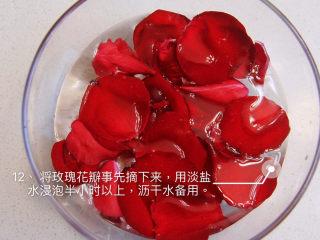 自带情话的红丝绒奶油蛋糕,如图