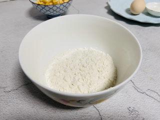 雞蛋玉米餅,面粉