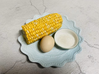 雞蛋玉米餅,準備好食材