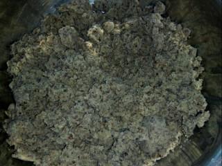 杂粮豆包,料理机将红芸豆打碎。