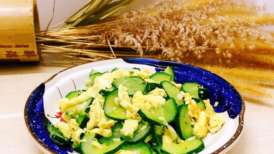 青瓜炒鸡蛋