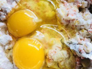 雞蛋玉米餅,打兩個蛋輕輕攪勻