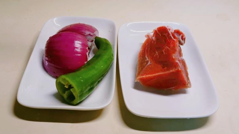 黑胡椒牛柳,食材准备好