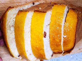 早餐面包,切成自己喜欢的厚度!完美~