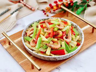 红虾芹菜土豆小炒
