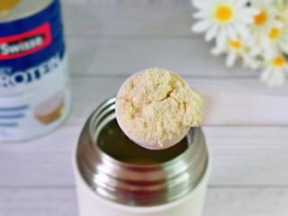 苹果小米粥,再加入蛋白粉,营养更丰富,特殊时期提高免疫力。