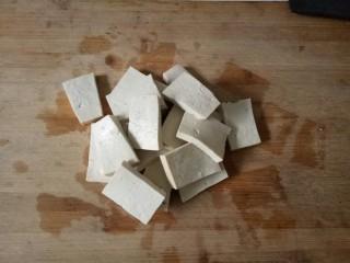 油菜豆腐,豆腐切成长方块
