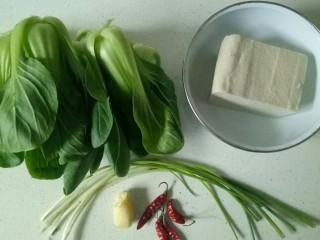 油菜豆腐,准备好材料