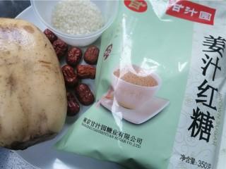糯米藕,准备所需材料