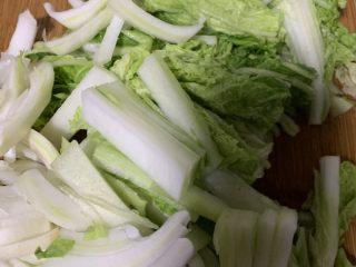 大白菜炖粉条,备用