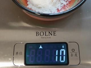 蔓越莓蛋糕(蒸),做蛋糕一定要有一个厨房专用的克称。先把(面粉50克/淀粉10克)需要的克数称好。放一边备用
