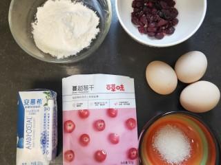蔓越莓蛋糕(蒸),全部需要用到的材料大合照,分别称好克数