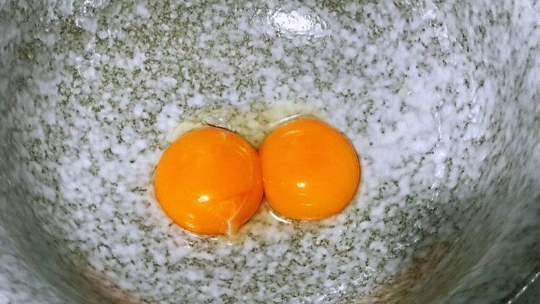 浅湘食光&荷兰松饼,准备2个<a style='color:red;display:inline-block;' href='/shicai/ 9'>鸡蛋</a>