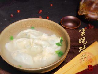 生蚝饺子🥟
