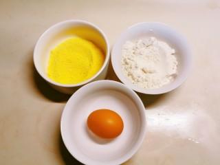 玉米渣煎饼,主要食材 玉米渣粉 白面 鸡蛋