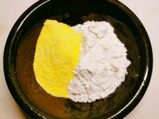 玉米渣煎饼,两种面粉混合