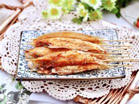 酱香辣烤舌头鱼