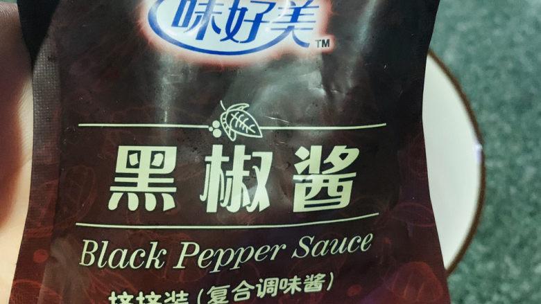 干煸牛肉丝,再来点黑椒酱;