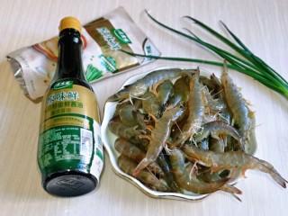 白灼大虾,准备食材。