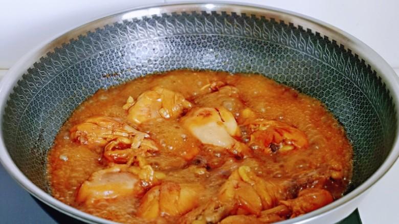 蜜汁鸡腿,大火收汤至浓稠。
