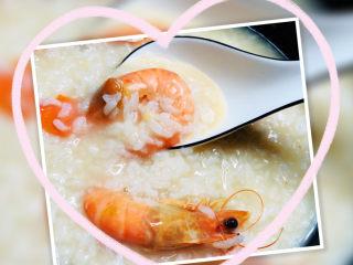 鲜虾砂锅粥