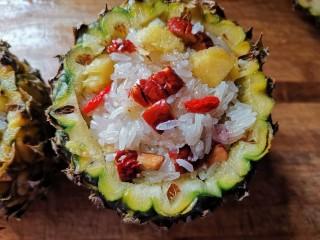 这么好看的菠萝饭,酸酸甜甜好味道,你吃过没?