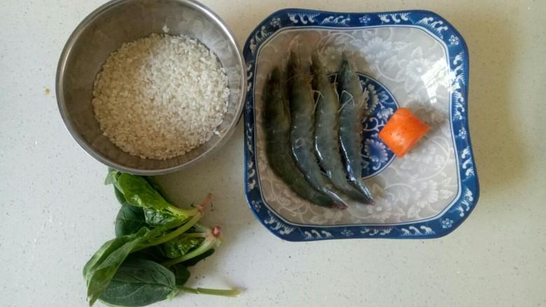 鲜虾砂锅粥,准备好主要食材
