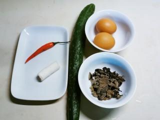 黄瓜木耳炒鸡蛋,食材准备好