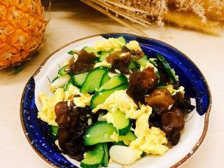 黄瓜木耳炒鸡蛋