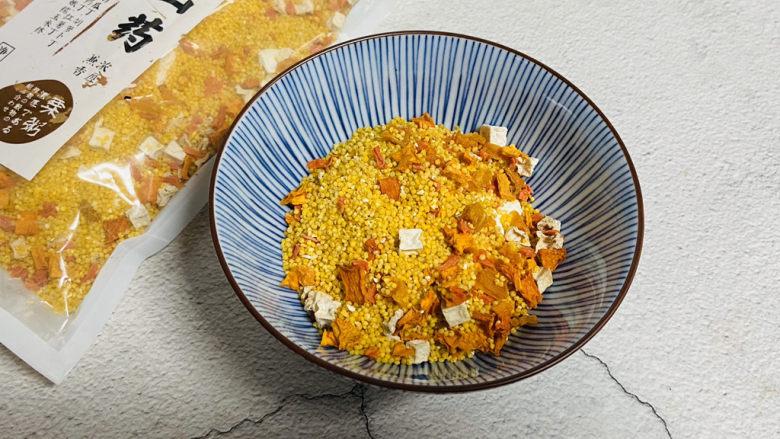 鲜虾砂锅粥,南瓜山药小米