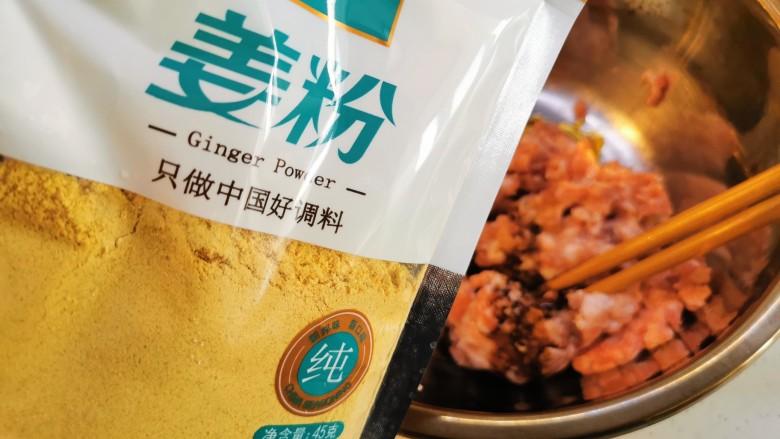 猪肉白菜包子,适量姜粉