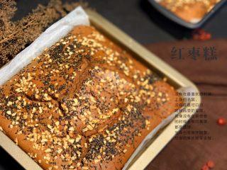 养生红枣糕