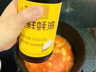 鸡蛋西红柿打卤面,加蚝油;