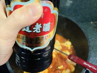 鸡蛋西红柿打卤面,加少许老酒提香;