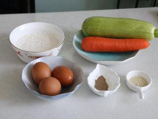 西葫芦鸡蛋饼,准备食材