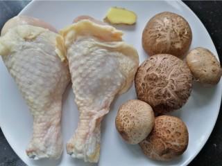 鸡腿炖香菇,准备好所需材料