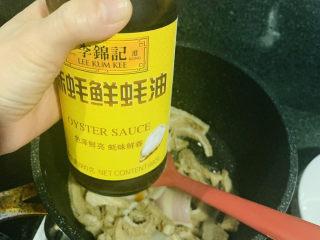 爆炒牛肚,蚝油少许,提鲜;