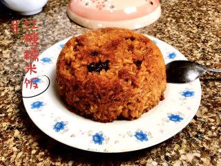紅棗紅糖糯米飯?甜美幸福心如蜜