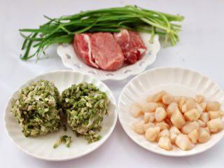槐花扇贝肉丁翡翠饺子,首先备齐所有的食材,槐花洗净后焯水捞出沥干水份备用。