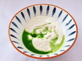 槐花扇贝肉丁翡翠饺子,菠菜叶榨汁过滤后,放入200克面粉里开始和面。
