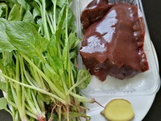 猪肝菠菜汤,准备好所需材料