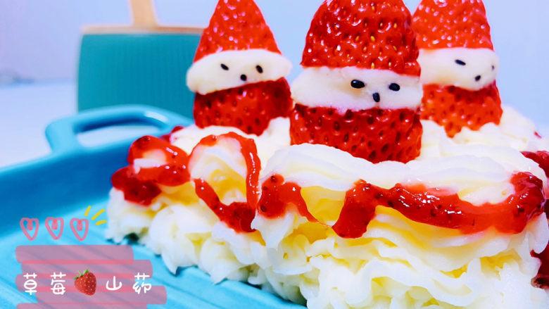 """草莓山药,草莓山药""""蛋糕""""完成啦,成品图,觉得美美哒!吃起来也是好味道!"""