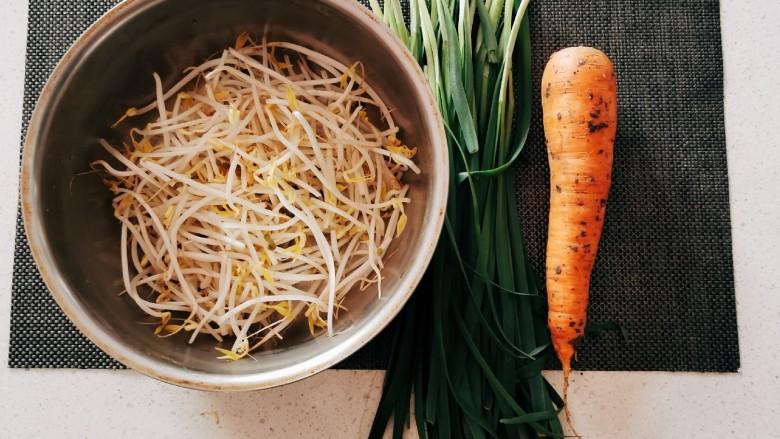 韭菜炒豆芽,食材准备好