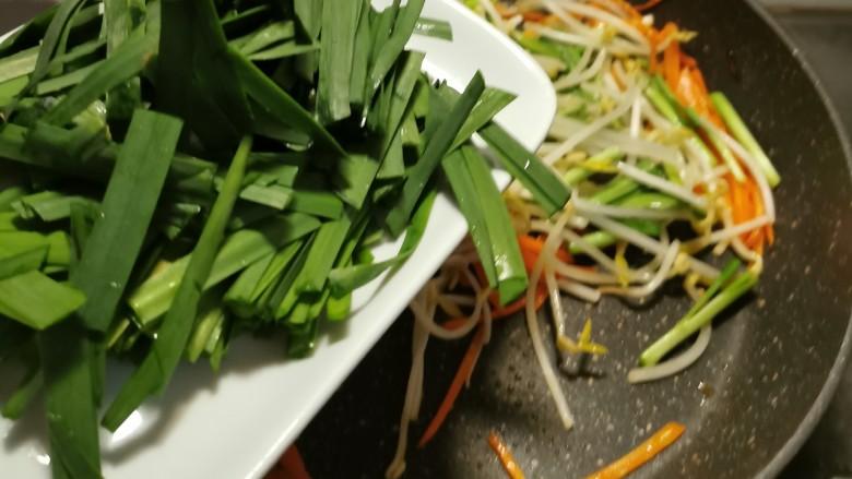 韭菜炒豆芽,再放入韭菜叶部 翻炒
