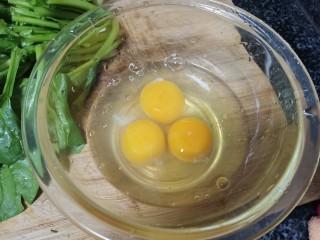 如此美艷的菠菜雞蛋羹,你想吃嗎?,雞蛋