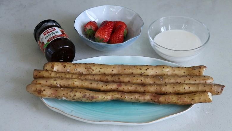 草莓山药,准备好食材