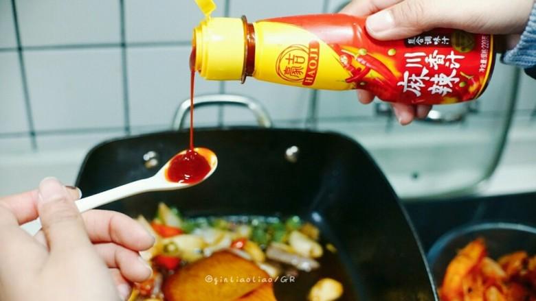 麻辣干锅虾,放入豪吉麻辣川香汁