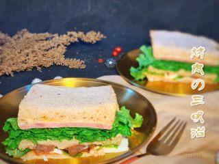 早餐天天有烤肉三明治快手又方便