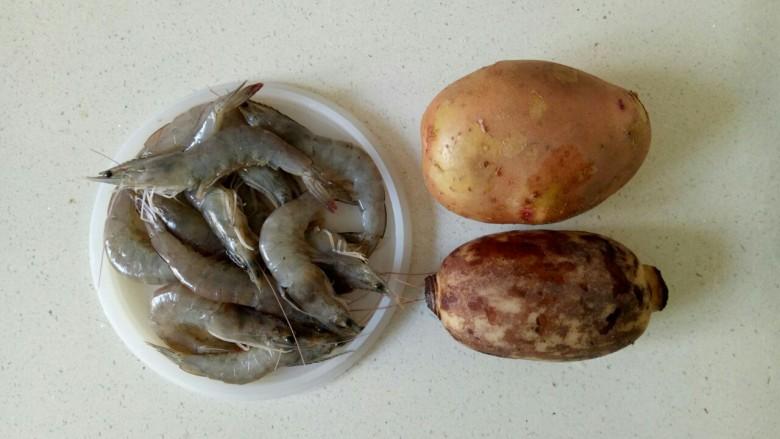 麻辣干锅虾,准备好原材料