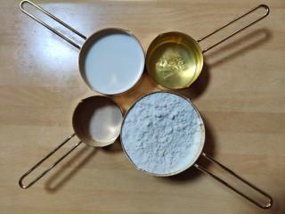 超级柔软的北海道土司(中种法),将中种面团的材料进行称量。